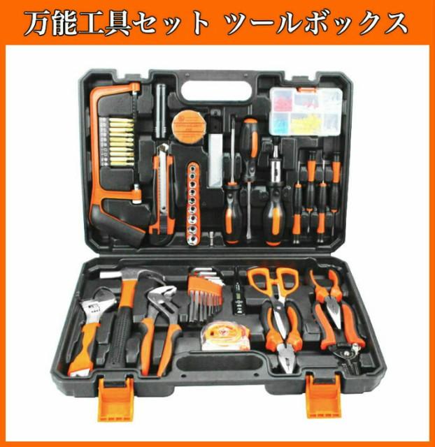 【送料無料】精密ツール ホームツールセット 工具 工具セット 103点 作業道具セット ガレージツール セット ツールキット 家庭修理 作