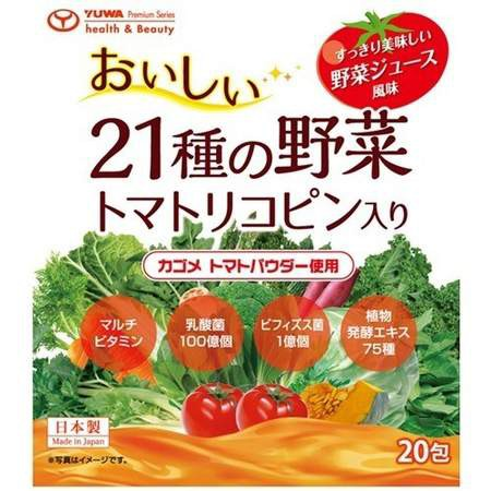 ユーワ おいしい21種の野菜 トマトリコピン入り ( 3g×20包入 )