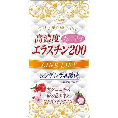 6袋までメール便配送可能 ユーワ 高濃度エラスチン200 15粒