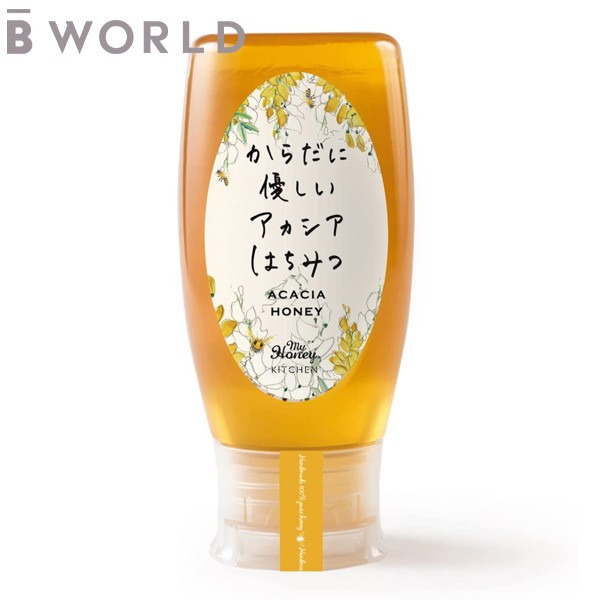 マイハニー / アカシアハニー チューブボトル 500g