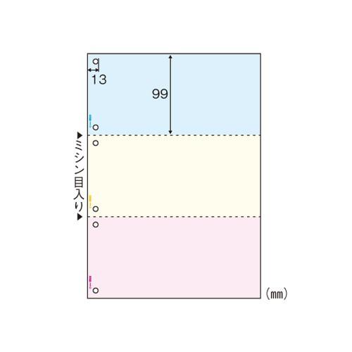 A4カラー3面 6穴 FSC2013 ヒサゴ