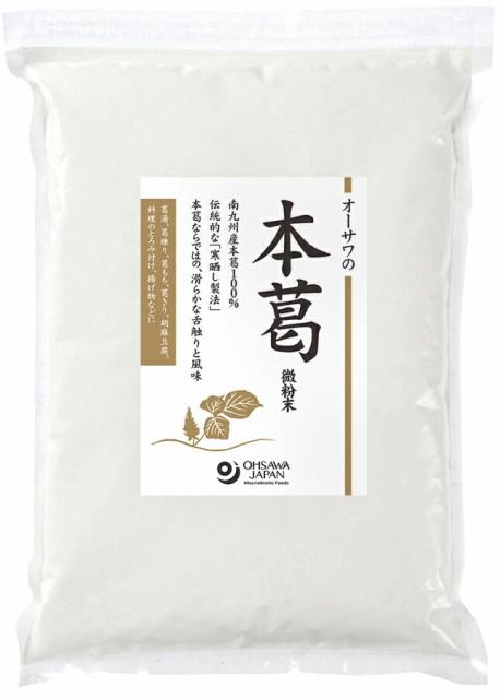 オーサワの本葛(微粉末)1kg(大) ×1個