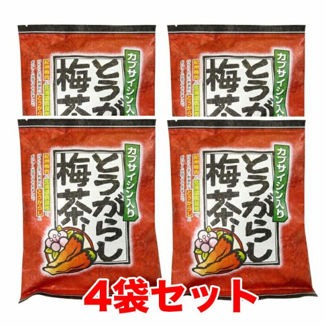 マンネン とうがらし梅茶 うめ茶 カプサイシン入り 2g×96包(4袋)