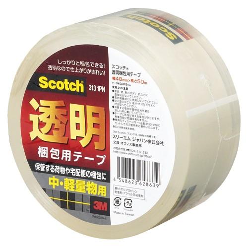 スコッチ透明梱包用テープ313 1PN