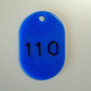 番号札 番号入〔大101−150〕 青