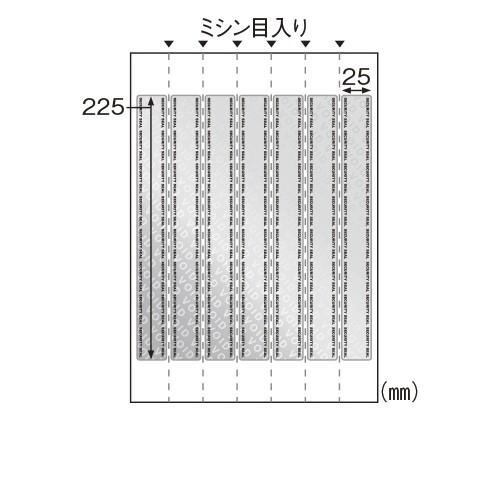 開封防止シール 封筒 角形2号用 7面