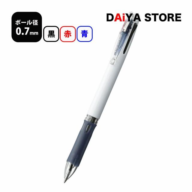 ゼブラ ボールペン クリップオンスリム3C 3色ボールペン 白 B3A5-W