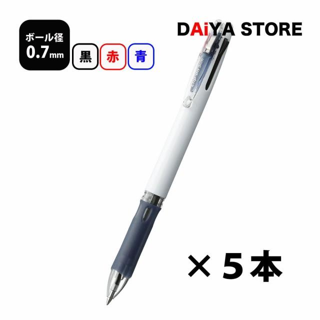 ゼブラ ボールペン クリップオンスリム3C 3色ボールペン 白 B3A5-W 5本セット