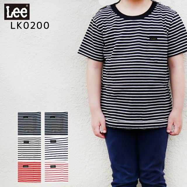 トップス tシャツ lee ティーシャツ キッズ ボーダー サイズ 半袖 女の子 男の子 ブラック ホワイト ギフト 黒 プリント 綿 ロゴ シンプ