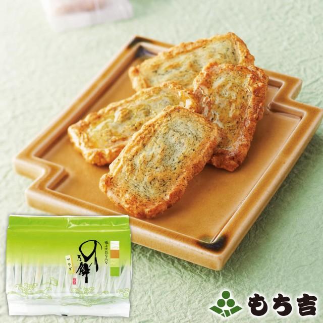 もち吉 のり乃餅 詰替パック サラダ味【国産米100% 14袋】