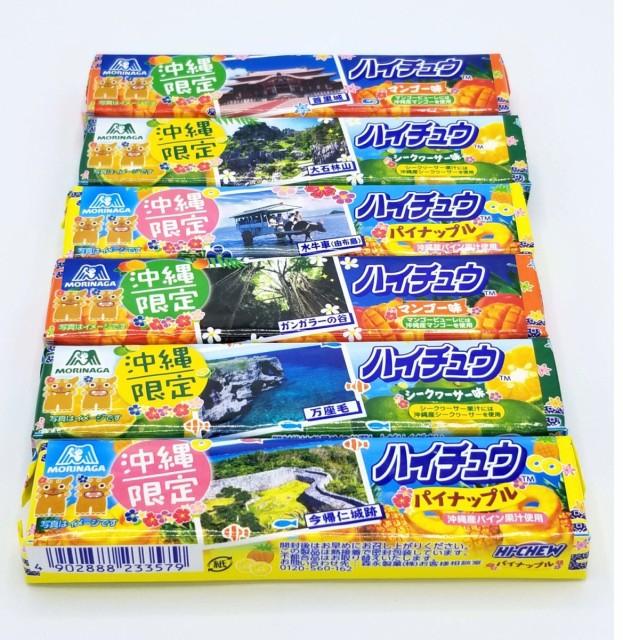 沖縄 お土産 お菓子 3種類6本72粒セット ハイチュウ パイナップル&マンゴー&シークワーサー パイン