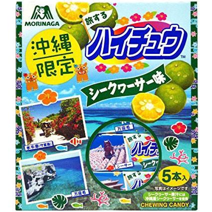 送料198円 沖縄 お土産 お菓子 ハイチュウ シークワーサー 12粒×5本 パイン シークヮーサー マンゴー