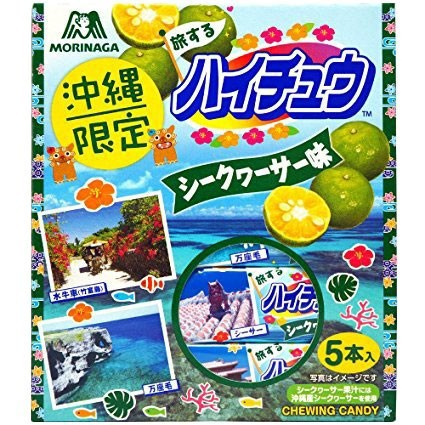 ハイチュウ シークワーサー 味 12粒×5本 沖縄 限定 お土産 シークヮーサー パイナップル マンゴー