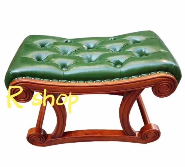 高級本革スツール .チェアスツール ロココ調 姫系 レザー椅子 北欧系 アンティーク調 52×30×40cm