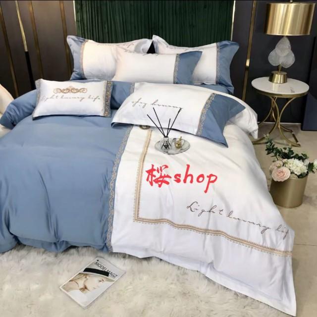 高級ワイドダブル ベッド用品4点セット 寝具 ボックスシーツ 枕カバー掛け布団カバー ベッドカバー サイズ選択可能