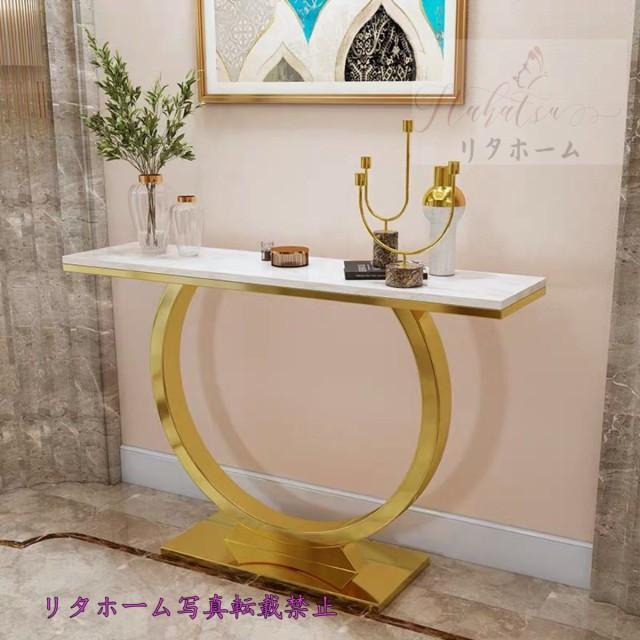 高級大理石サイドテーブル. コンソールテーブル 玄関テーブル 花台 電話台 アンティーク調デザイン100cm