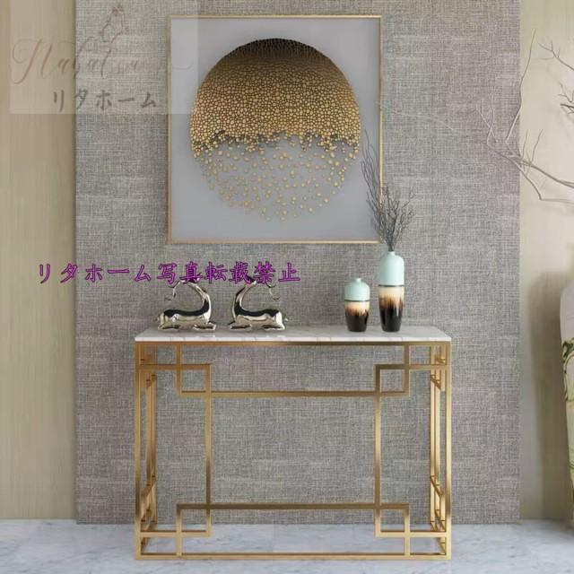 高級大理石サイドテーブル 電話台コンソールテーブル 花台 玄関テーブル アンティーク調デザイン 幅100cm サイズオーダー可能
