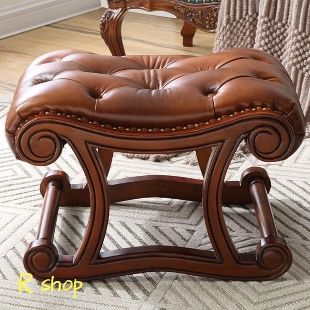 高級本革スツール チェアスツール ロココ調 姫系 レザー椅子 北欧系 アンティーク調 65×36×43cm (色選択可能)
