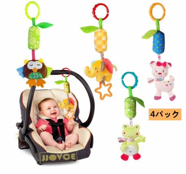 ベビーカー 車 おもちゃ 赤ちゃん用おもちゃ ハンドベル ラトル ソフト プラッシュ 早期発達 幼児 新生児 出産祝い 誕生日ギフト 4パッ