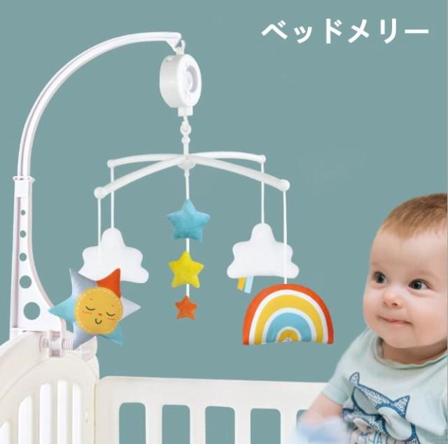 ベッドメリー オルゴール ベッドベル 音楽 赤ちゃん メリー ガラガラ メリー 新生児 メリー レインボー 星 月 雲 吊り下げ 新生児 出産