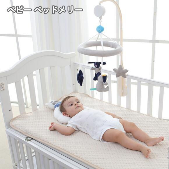 ベビー ベッドメリー オルゴール 赤ちゃん 象 寝かしつけ用品 プレゼント ベッドおもちゃ ぬいぐるみ 誕生日 出産祝い