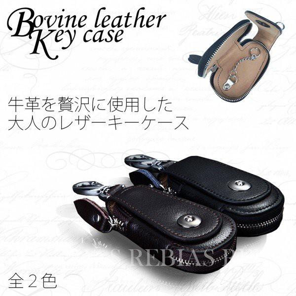 レザー キーケース 牛革 キーホルダー キーリング ボタン メンズ 鍵 プレゼント leather case