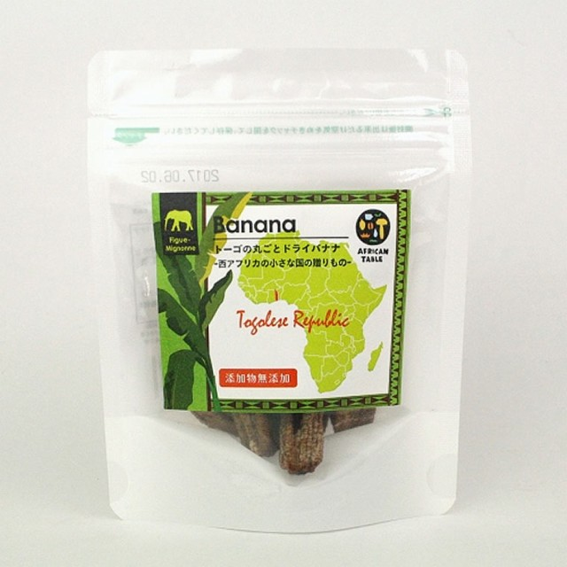 トーゴの丸ごとドライバナナ 60g 砂糖不使用 無添加 農薬不使用 バナナ ばなな 乾燥 ノンシュガー ドライバナナ アフリカンドライフルー