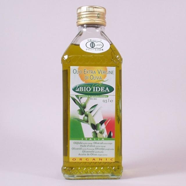 イタリア産 オリーブオイル H57 (500ml/430g) /アリサン Alishan 【無添加・有機JAS・無漂白・オーガニックなどのドライフルーツやナッ
