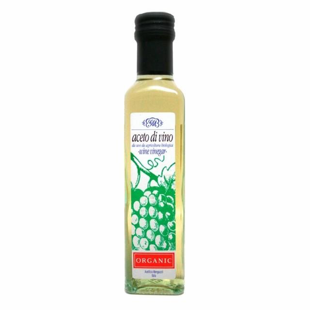 白ワインビネガー H61 (250ml) /アリサン Alishan 【無添加・有機JAS・無漂白・オーガニックなどのドライフルーツやナッツ、食材が多数