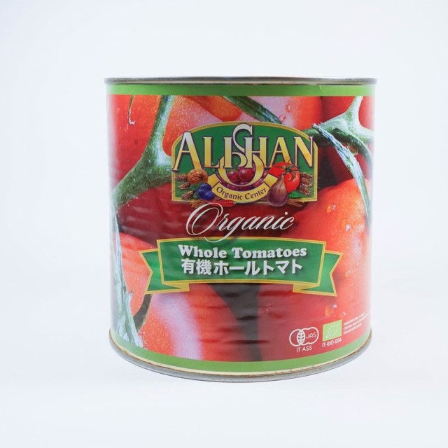 ホールトマト(カンポ社)ビックサイズ M107X (2.5kg) /アリサン Alishan 【無添加・有機JAS・無漂白・オーガニックなどのドライフルーツ