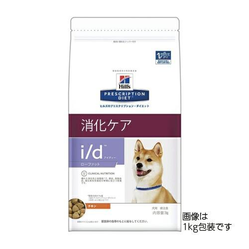 ヒルズ 犬用 i/d 消化ケア ローファット ドライ 1kg 1袋 | 療法食 ドッグフード ごはん エサ 食事 病気 治療 病院 医療 食事療法 健康 管