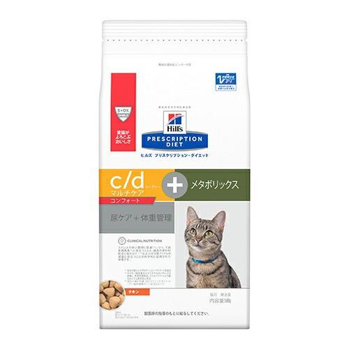 ヒルズ 猫用 c/dコンフォートメタボリックスドライ 4kg | 療法食 キャットフード ごはん エサ 食事 病気 治療 病院 医療 食事療法 健康