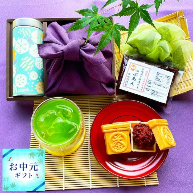 こだわり冷茶と高級粒餡のもなかセット ギフト 御中元 送料無料 プレゼント お茶 和菓子 セット菓子 セット 食品 プレゼント 時間指定可