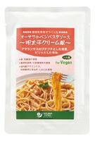 オーサワのベジパスタソース(明太子クリーム風) オーサワジャパン 160g×2個