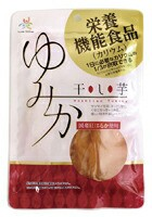 干し芋ゆみか オーサワジャパン 100g×8個
