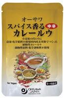 オーサワ スパイス香るカレールウ(中辛) 120g オーサワジャパン