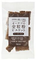 【送料無料(メール便)】オーサワの全粒粉ビスケット(入り) 40gx2個セット オーサワジャパン