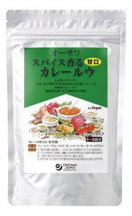 オーサワ スパイス香るカレールウ(甘口) 120g オーサワジャパン