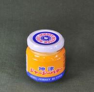 神津ジャージー 瓶バター 100g2個セット (発酵・有塩バター) 神津牧場 【チルド】