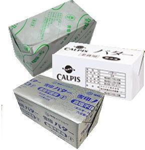 無塩バター味比べセット ホワイトパック(カルピス、雪印、全酪) 450gx3個 【冷凍】