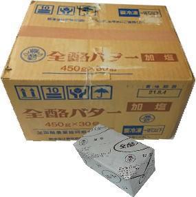 全酪バター 加塩 450gx30(業務用ケース販売) 【冷凍】