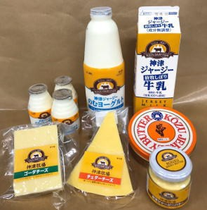 神津牧場 アラカルトセット(9個) 【ジャージ牛乳、飲むヨーグルト大1、小3、缶バター、瓶バター(発酵)、チェダ—、ゴーダチーズ】