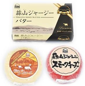 蒜山(ひるぜん)蒜山セレクション3(ジャージーバター、ゴーダ、スモークチーズ) 【チルド】