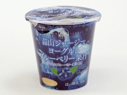 蒜山(ひるぜん)酪農 蒜山ジャージーヨーグルトブルーベリー果汁ト90g