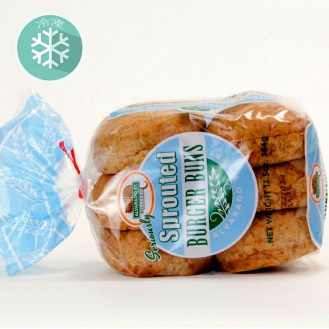 【冷凍商品】アリサン スプラウト・バーガーバンズ (6個) 383g(6個入り)【冷凍】