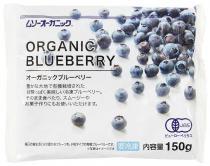 【冷凍】ムソー オーガニックブルーベリー 150g