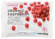 【冷凍】ムソー オーガニックラズベリー 150g