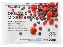 【冷凍】ムソー オーガニックミックスベリー 200g
