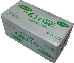 カルピス発酵バター 食塩不使用 450gx5個セット 【冷凍】