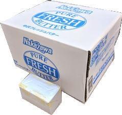 中沢フレッシュバター(食塩不使用)450gx30個(1ケース) 【チルド】